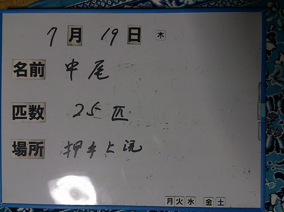 7cdcdbf4.jpg