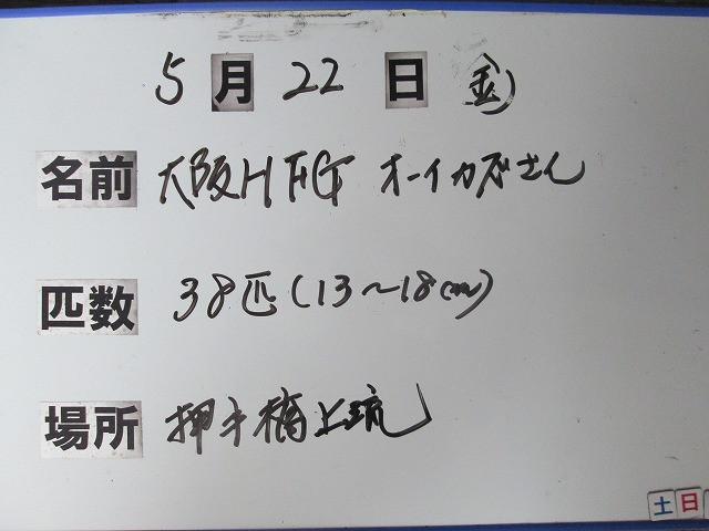 7ef78083.jpg