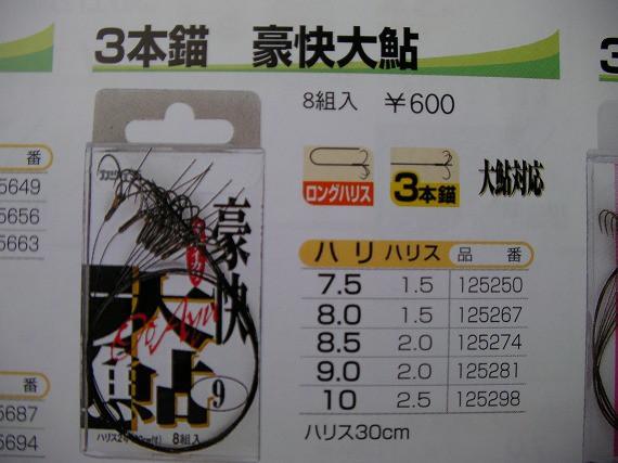c74a8454.jpg