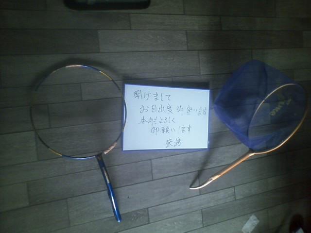 e8764ef4.jpg