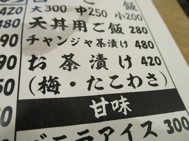 f9c7a7b4.jpg