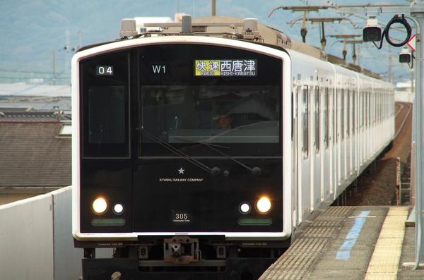s-IMGP0259