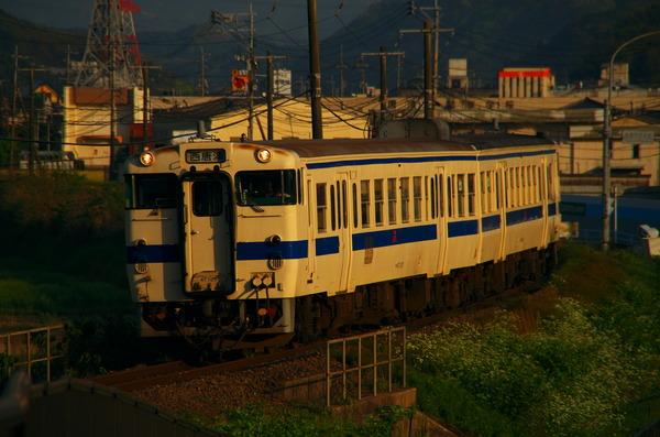 IMGP1233