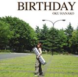 Birthday#1
