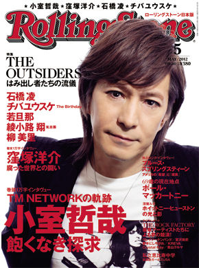cover1205