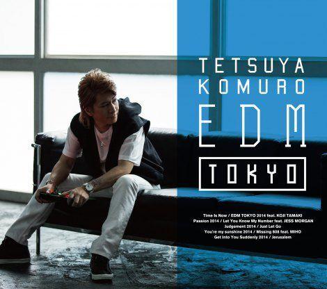 EDM TOKYO1