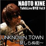 KINE LIVE #2