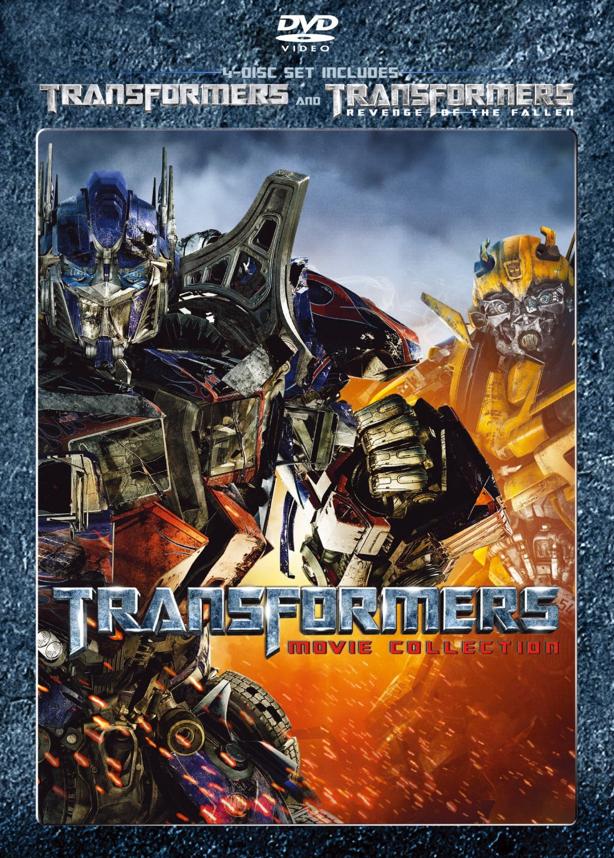 トランスフォーマー2Pac