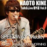 KINE LIVE#4