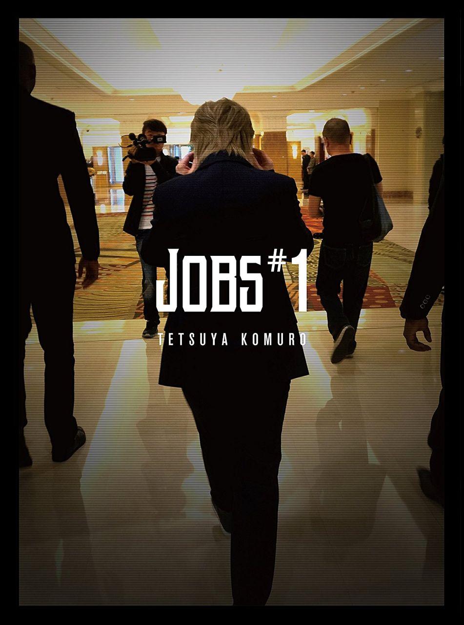 JOBS1sp