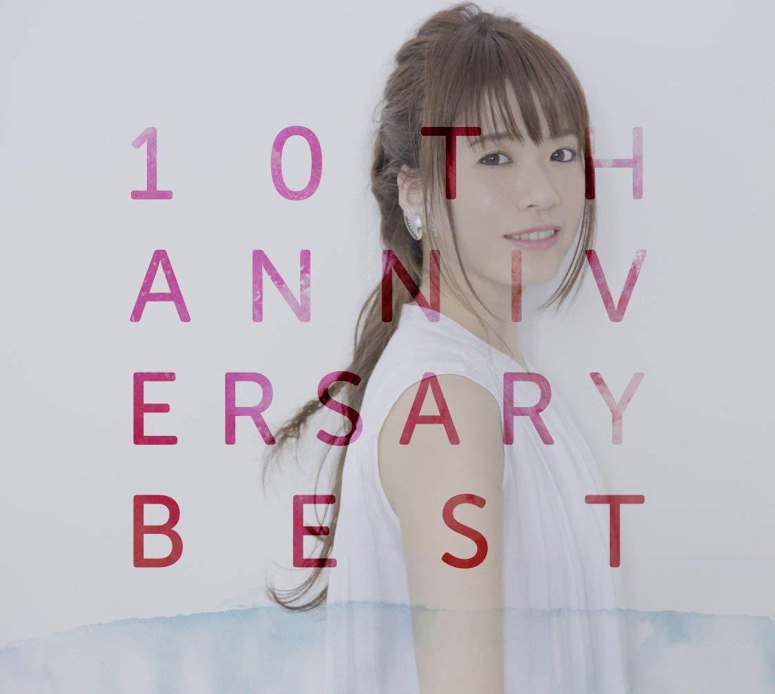 藤田麻衣子10ベスト