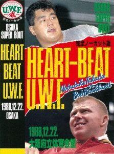 2ndUWF_DVD3