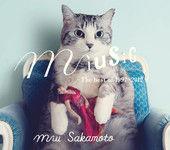 miusic