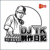 djtk_stuff