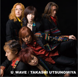uwave_its