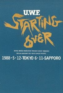 2ndUWF_DVD1