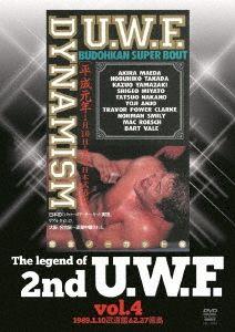 2ndUWF_DVD4