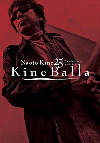 KineBalla