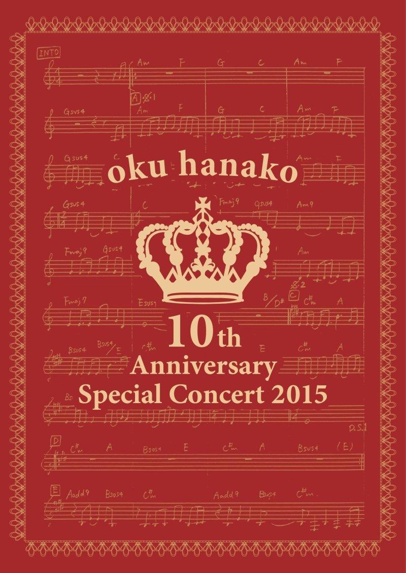 10th_DVD