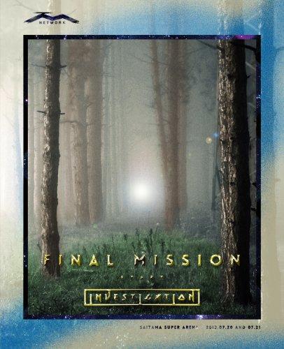 FinalMissionBD