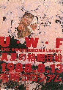 2ndUWF_DVD2