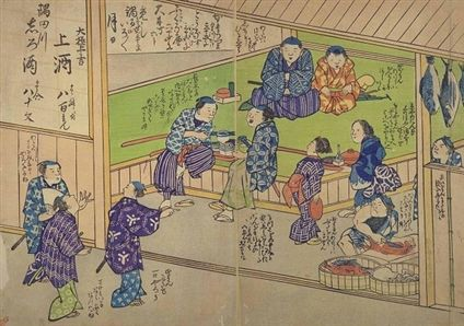江戸時代娯楽