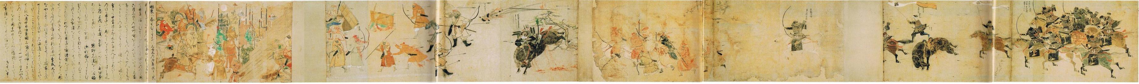 モンゴル 鎧 元寇 死体 盾に関連した画像-03