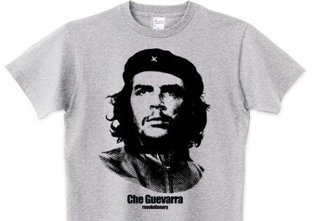 チェ・ゲバラtシャツ