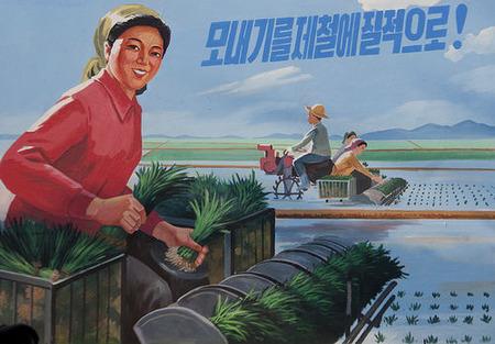 北朝鮮_ポスター