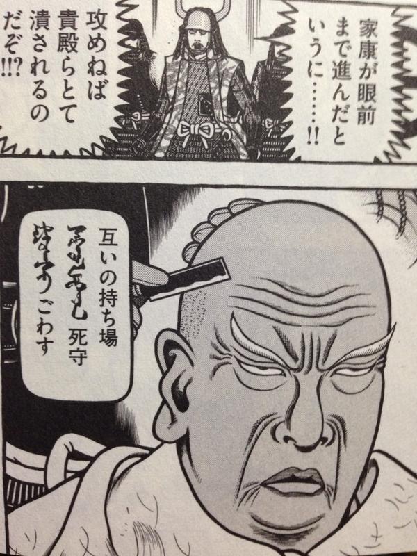 島津の方言