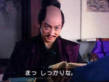 石田三成空気読めない