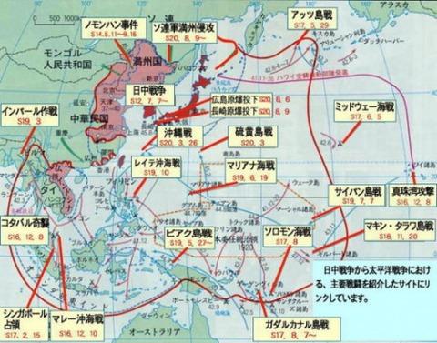 大日本帝国版図