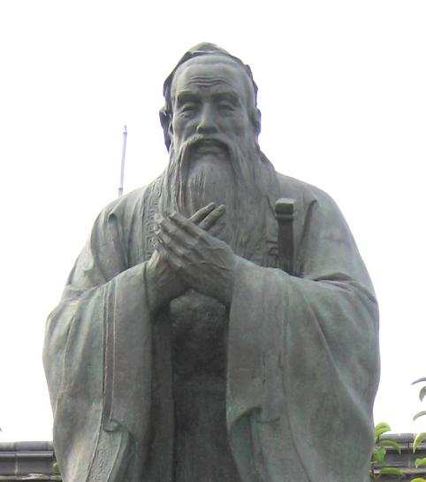 comments on confucius makes a comeback Confucius making a comeback in money-driven modern china comments that include profanity or personal attacks or other inappropriate comments or material will.