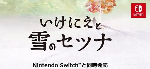 switch_stn
