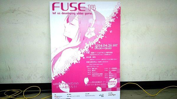 fuse14_1.jpg