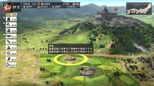 nobunaga_sozo