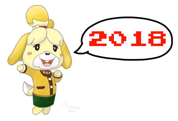 2018shizue