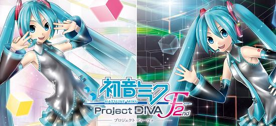 diva_f_2.png