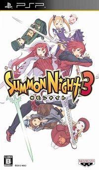 summon3_.jpg