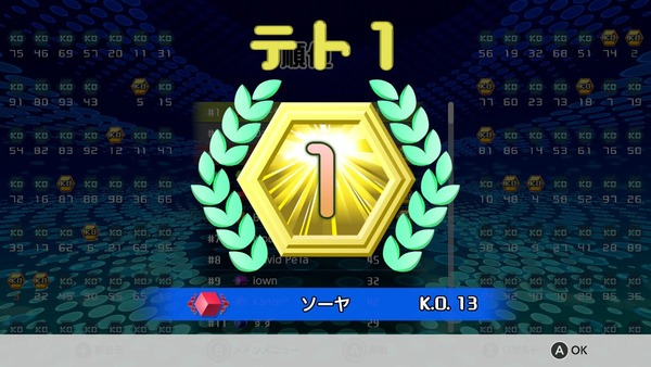 tetris99_tet1