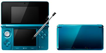 3DS アクアブルー