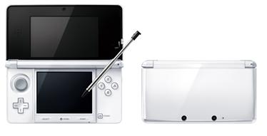 3DS アイスホワイト