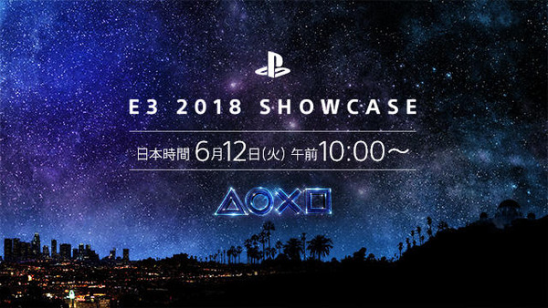 ps_showcase