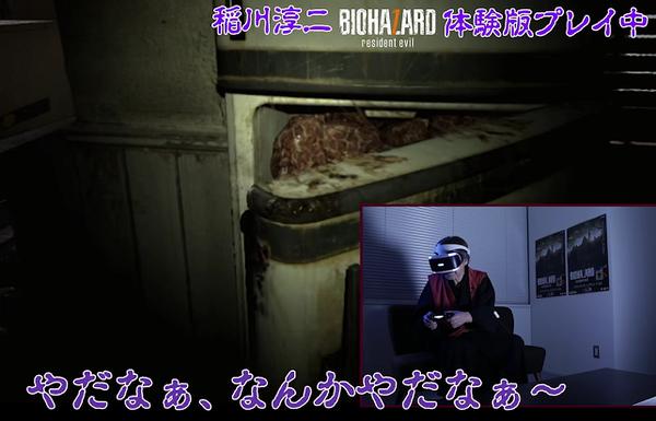 newgame170126_1