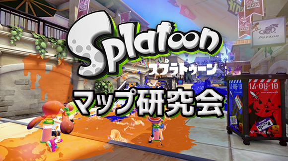 splatoon_map.png