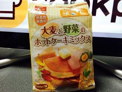 honjitu_0223_4.jpg