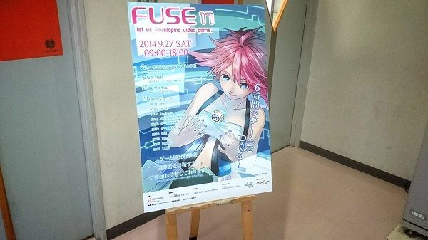 fuse17_1.jpg