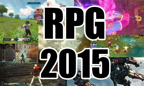 rpg2015.png