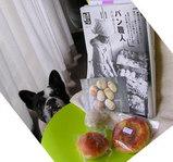 今日は「お豆」と「かぼちゃ」と「りんご」のパン♪