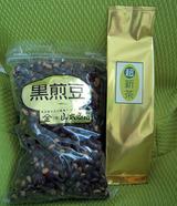 『うおがし銘茶』の「超新茶」